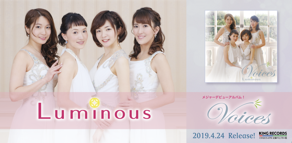 Luminous Official Site