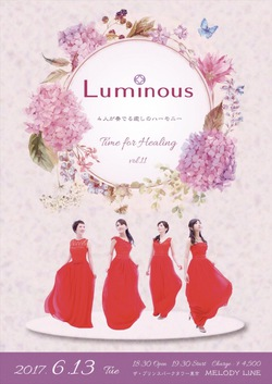 Luminous vol.11